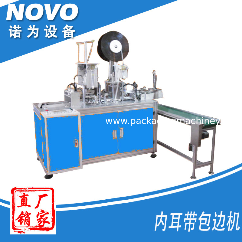disposable facial mask production process cutting welding machine